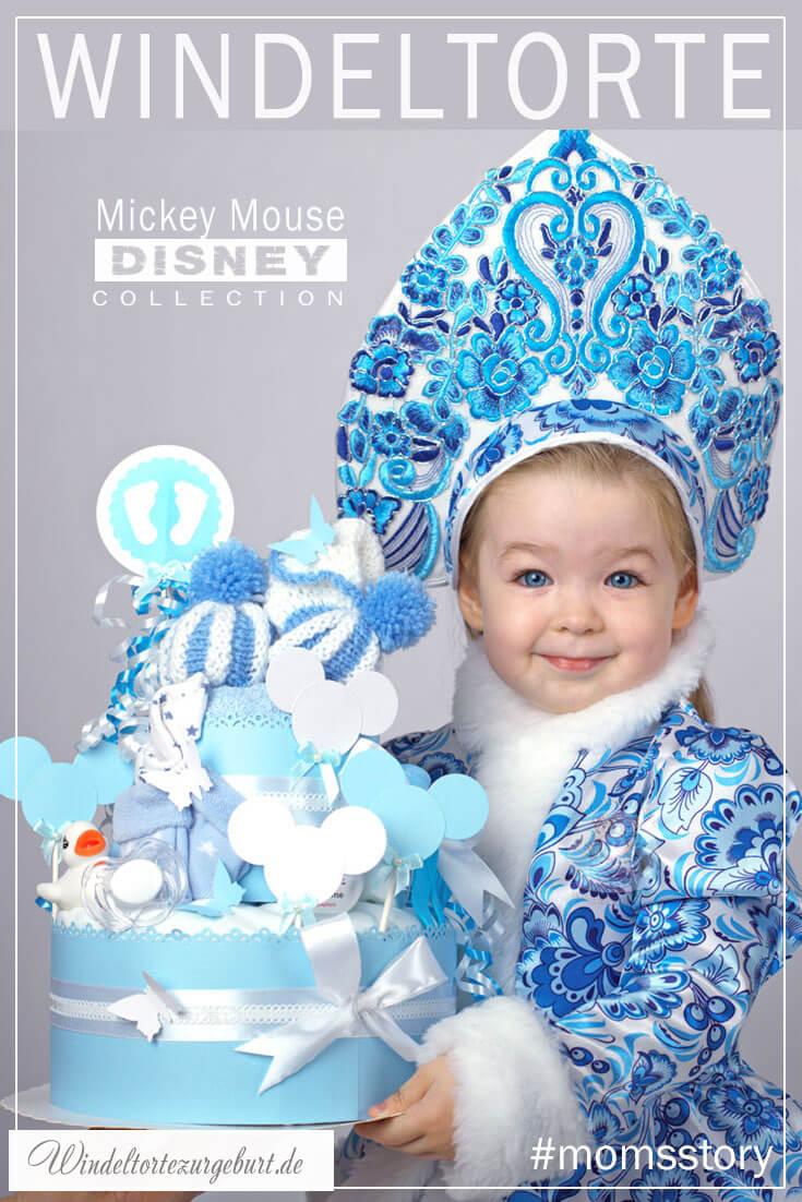 Momsstory - Windeltorte Baby Boy